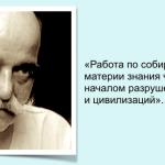 Одна из фотграфий Г.И. Гурджиева
