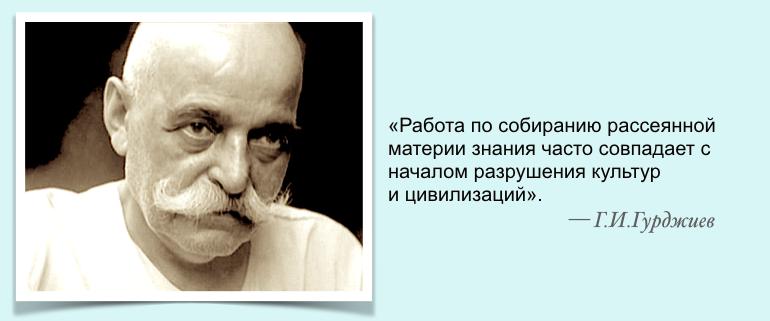 Одна из фотографий Г.И. Гурджиева