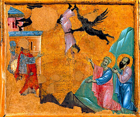древнее изображение симона и симониан