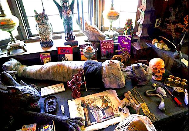 музей оккультизма