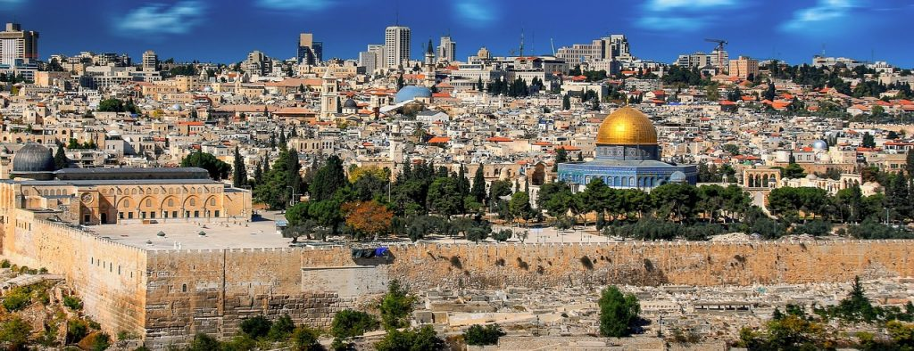 Израиль