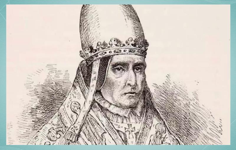 Папа Римский Сильвестр II
